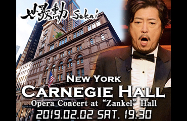 February 2, 2019<br />